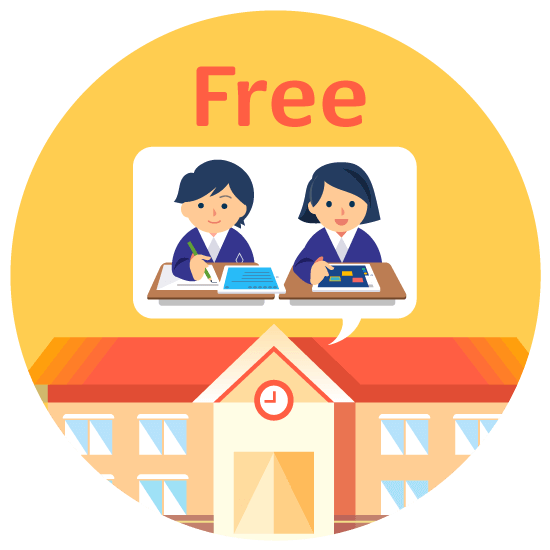 One year of service, completely free for our model schools