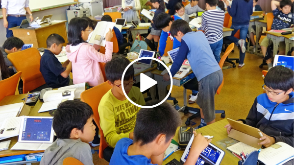 ロイロノート・スクール】1人1台GIGAスクールに最適な授業支援クラウド